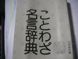 2004_0116_090441pict0018_3