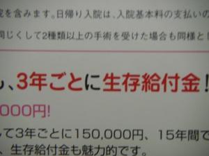 2004_0226_093843pict0008