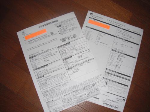 2011_1105_001659dscf1054_4