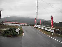 2011_1105_110916dscf1064