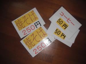 2011_1106_004459dscf1069_4
