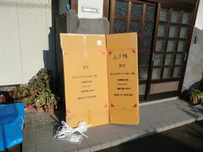 2012_0120_091211cimg0337