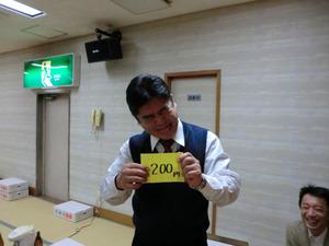 2012_0124_202351cimg0542
