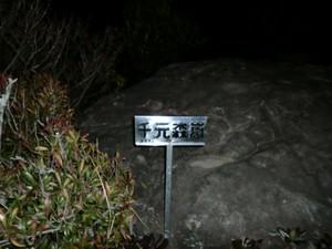 2012_0310_000925cimg1034