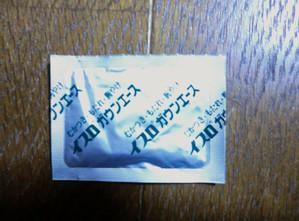 2012_0411_003552cimg1581