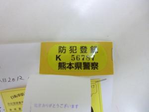 2012_0502_173515cimg1805