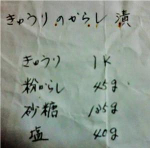 2012_0613_005045cimg2242_3