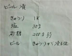 2012_0613_005120cimg2245
