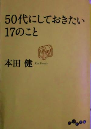 2012_0809_230430cimg2921