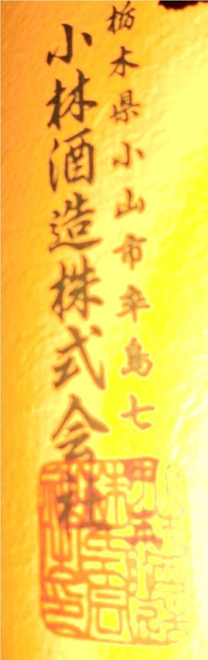 2012_1013_193424cimg3541