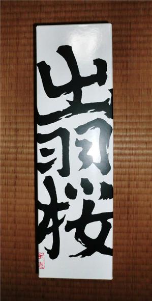 2013_0101_001420cimg4227