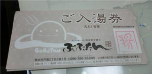 2013_0127_144412cimg4520
