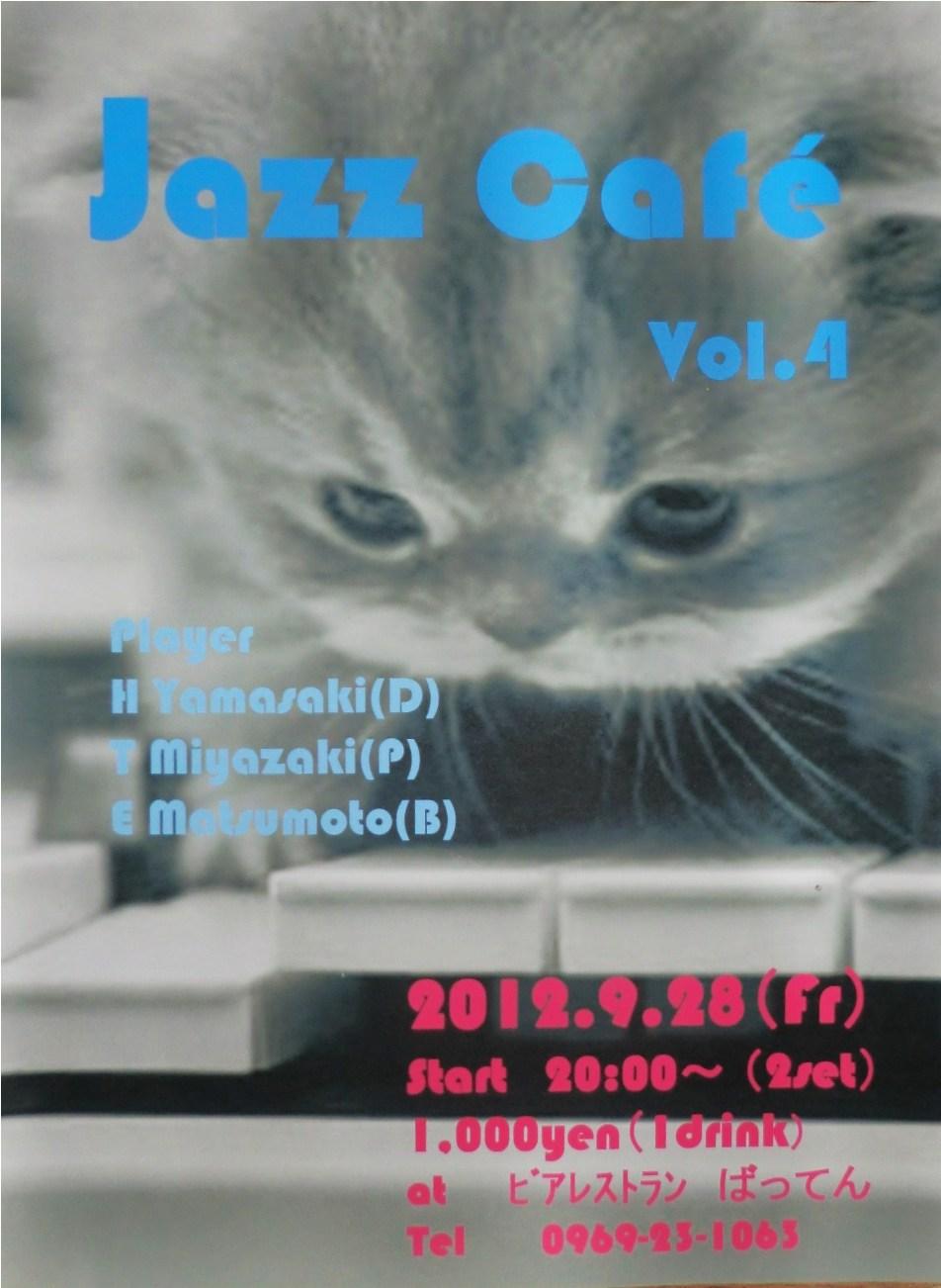 2012_0926_213408cimg3397_2